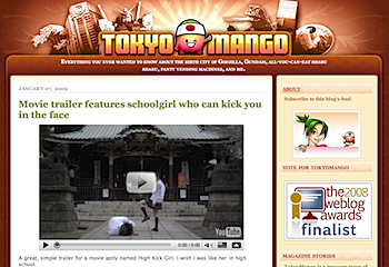 「TokyoMango」Weblog Awardsの