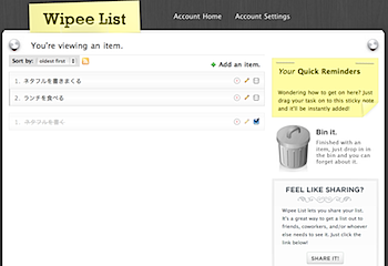 ウェブでシンプルにToDoリストを管理する「Wipee List」
