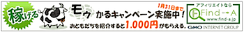 2009-01-20_1127.png