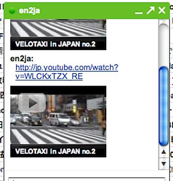 「Gmail」のチャットウィンドウでYouTube動画の表示が可能に