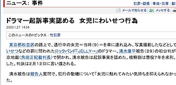 MSN産経ニュース、記事中で「Live Search」検索結果を表示