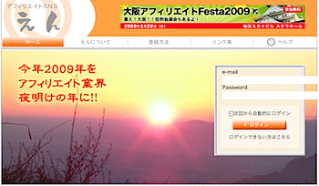 2009-01-28_1628.png