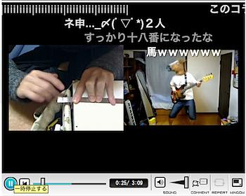 鉄定規で演奏する「モノサシスト」すげぇ!