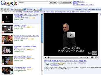 2009-01-29_1304-1.png