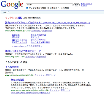 2009-01-30_1540.png