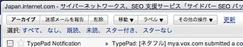 「Gmail」ボタンデザインがちょっと変わった