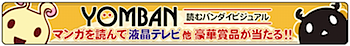 2009-02-05_1611.png