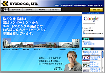 2009-02-10_1425.png
