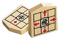 「NEWスタディ将棋」駒の動きが矢印で書いてある子供向け将棋盤