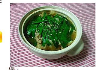 一人もつ鍋はいかが?「辛味噌モツ鍋」のレシピ・作り方