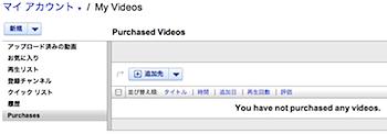 YouTube、動画のダウンロードと購入が可能に