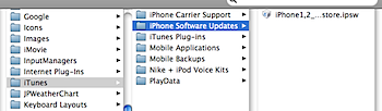 iPod/iPhoneのファームウェアアップデートを削除してディスクスペースを確保する