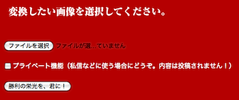 2009-02-18_1623.png