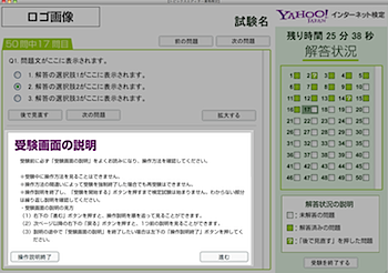 2009-02-24_1114.png