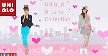ユニクロ「新宿マルイ カレン」に初の女性専門店
