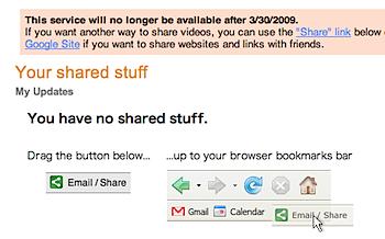 Googleのソーシャルブックマーク「Google Shared Stuff」開発中止に