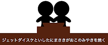 2009-03-11_1541-1.png