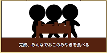 2009-03-11_1543.png