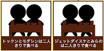 2009-03-11_1544.png