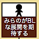 2009-03-11_1546-1.png