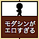 2009-03-11_1546.png