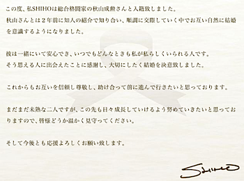 2009-03-11_1806.png
