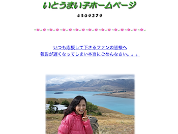 2009-03-12_0912.png