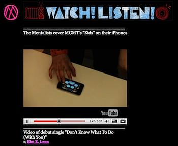 イギリスの女性バンドが「iPhone/iPod touch」のみでライブ演奏した動画が話題に