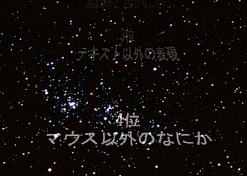 2009-03-18_1220.png