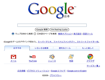 2009-03-27_1311.png