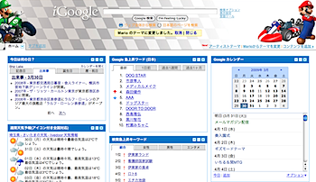 2009-03-30_0714.png