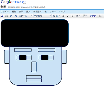 2009-03-30_1522-1.png