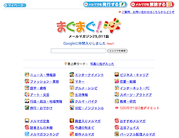 2009-04-01_1146.png