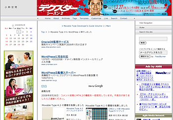 2009-04-01_1251.png