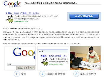 2009-04-01_1409.png