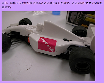 2009-04-01_1522-1.png