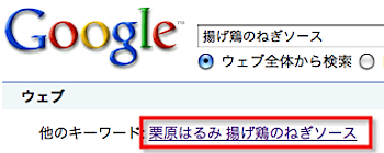 2009-04-02_1407.png