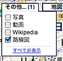 2009-04-06_1145.png