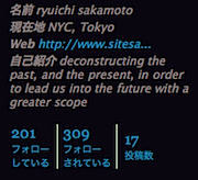 2009-04-09_1449.png