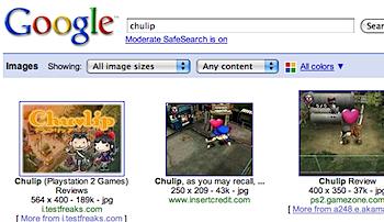 「Google Image Search」で色のフィルターが利用可能に