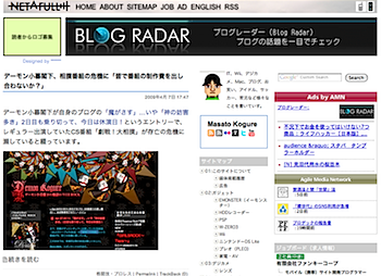 2009-04-10_1037.png