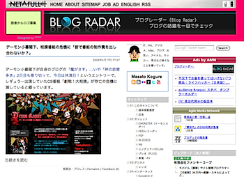 2009-04-10_1039.png