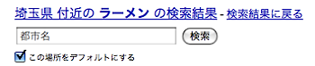 2009-04-10_1237.png