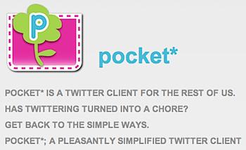 必要にして十分なMac用Twitterクライアントの決定版「Pocket*」