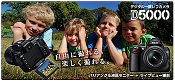2009-04-14_1709.png