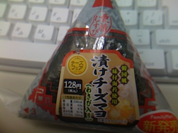 「韓国海苔 漬けチーズマヨ」おむすび食べた→不思議な味わい→旨味