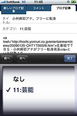 200901271150.jpg