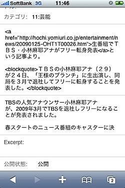 200901271151.jpg