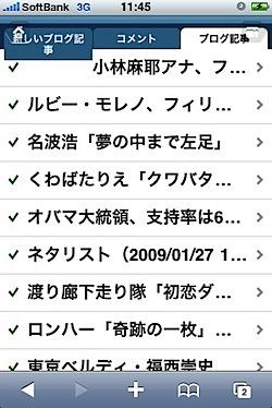 200901271159.jpg