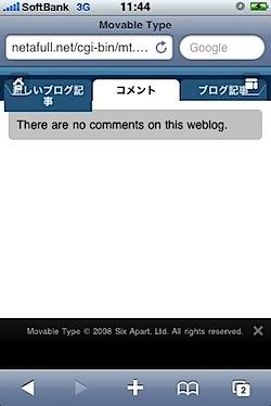 200901271205.jpg